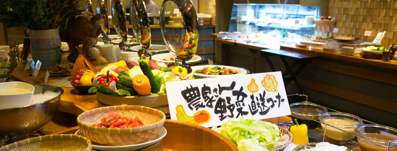 会津の風土が育んだふるさとの美味