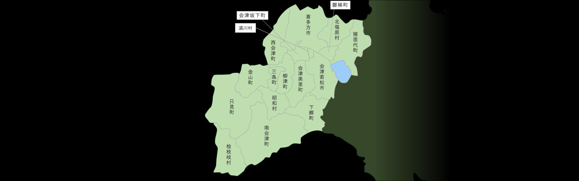 会津地方マップ
