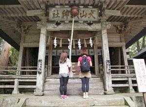 西会津町 大山祇神社