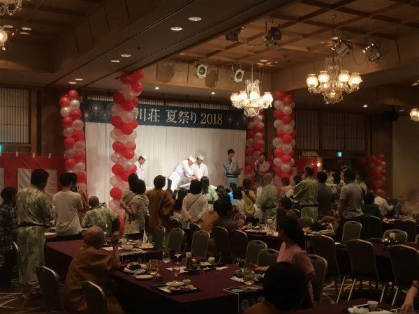 大川荘の夏祭り