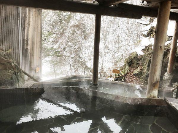 年末年始の日帰り入浴休止のご案内