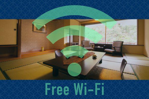 客室全室フリーWi-Fi完備のお知らせ