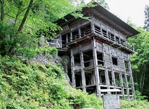左下り観音堂 (会津三十三観音)