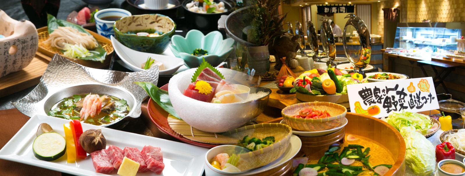 会津の風土が育んだ ふるさとの美味