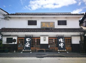 満田屋 (田楽料理)